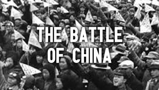 VOD - The Battle Of China 1944