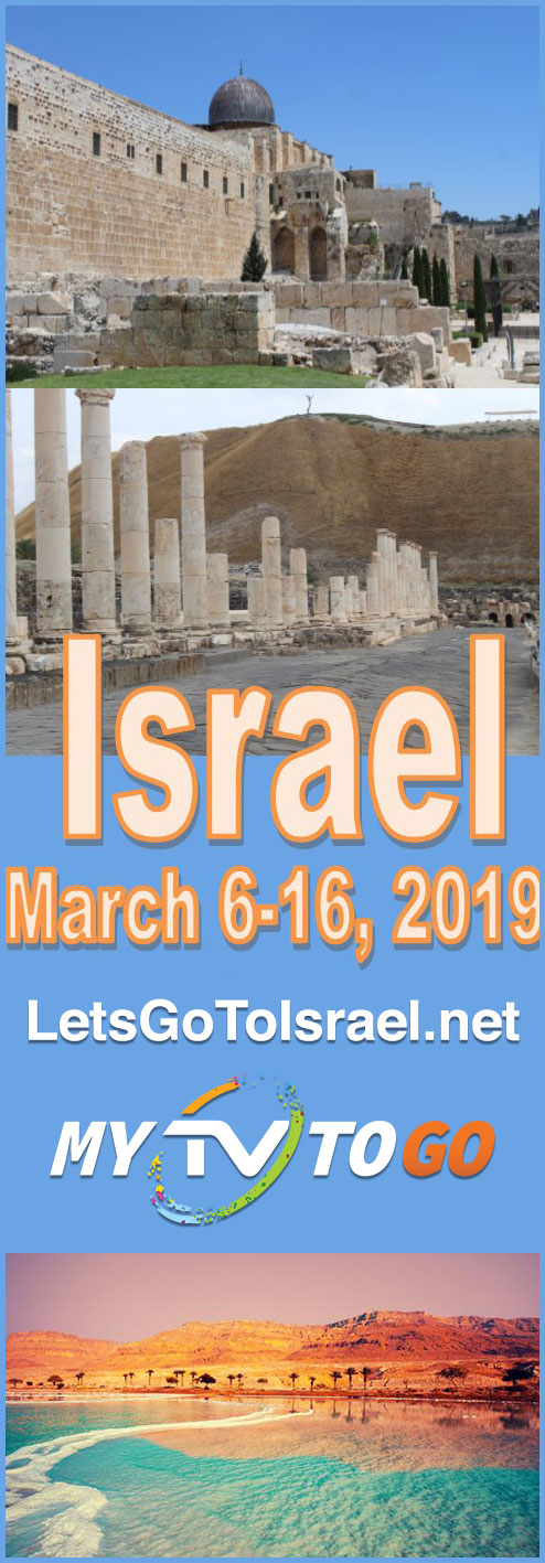 Let's Go To Israel 2019