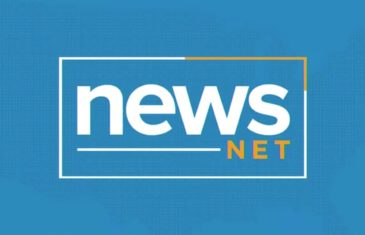 Network - News Net